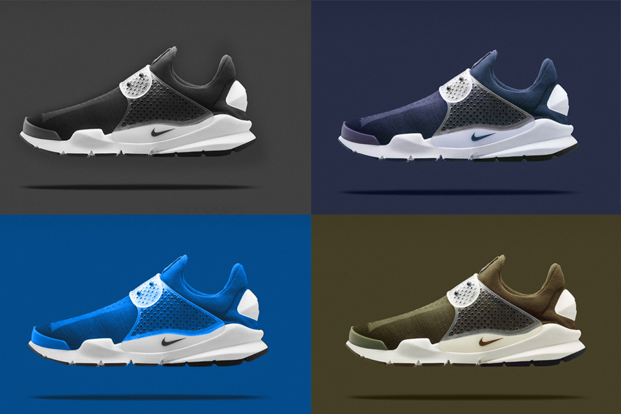 nike x fragment design sock baskets